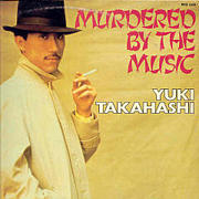 音楽殺人♪