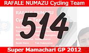 RAFALE Numazu Cycling Team