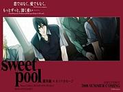 sweet pool