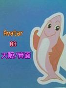 Avatar(アバター) 08 in 箕面