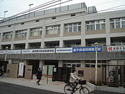 東京都立町田高校