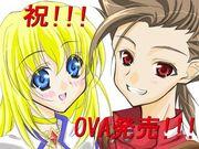 テイルズオブシンフォニア OVA