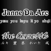 JanneDaArc★the GazettE