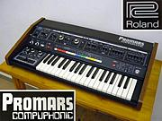 Roland PROMARS