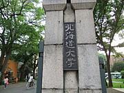 2011.4★北海道大学大学院入学者