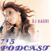DJ  KAORI☆最高!!