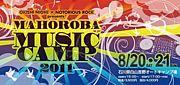 Mahoroba Music Camp