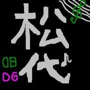 松代高校吹奏楽部OBOG