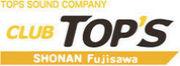 CLUB TOP'S 湘南藤沢店