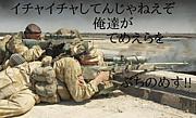クリスマス討伐部隊 2011年〜
