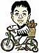 名古屋の熱狂的な阪神ファン