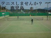 ☆鹿児島でテニス☆