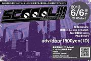 SCOOOL!!! (6/6@Club SHAFT)