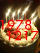 オレ達1978年12月17日生まれ!