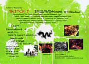 【SWITCH】