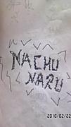 NATURAL(バンド)