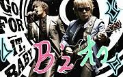 ♪関西 B'z Brother オフ会♪