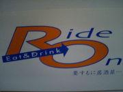 居酒屋Ride On