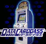 データカードダス