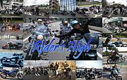 Rider's H↑gh