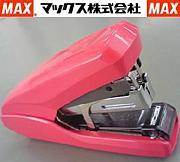 【MAX】マックスホッチキス