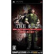 THE歩兵2(福岡支部)