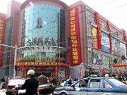 qipulu七鋪路 in Shanghai