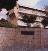 栄町立栄東中学校