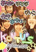 KONTU's