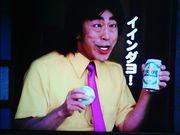 しむけん(CM研究会)