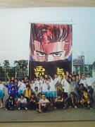 2003卒宇大附中黄色組