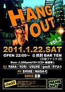 Hang Out @焼酎bar TEN