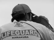 Kamakura Lifeguard