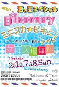 Discovery!!