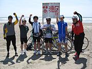 ノーム サイクリング サークル