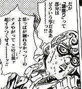 JOJOの奇妙なカラオケオフ