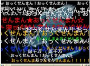 ニコニコ動画演奏プロジェクト