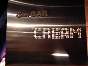 Shot Bar  CREAM