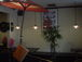 Vino Cafe <ビーノ カフェ>