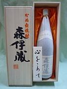 九州てげ語り隊