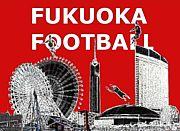 ■ 福岡 ■サッカーメンバー募集