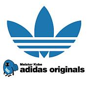 meister kobe adidas originals