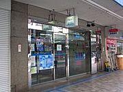 FMブルー湘南(横須賀エフエム)