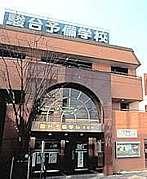 駿台大宮校2011ー2012年度入学生