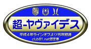 club81.net -mixi支部-