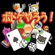 【埼玉】上尾ボードゲームOFF