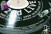 Jazz Funk 魂's
