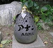 アナン軒(ANAN-KEN)