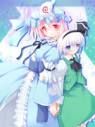 LOVE!冥界組!幽々子と妖夢