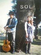 SOL☆Spirit Of Love